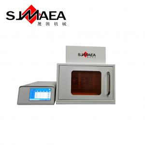 最新款UVLED烘箱多种照射面积共享