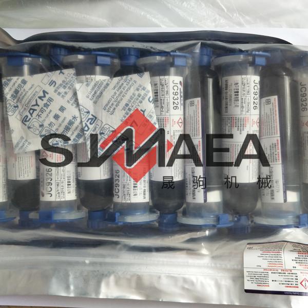 VCM低温环氧胶