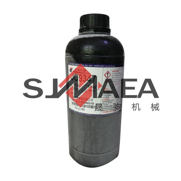 高强度低温环氧胶