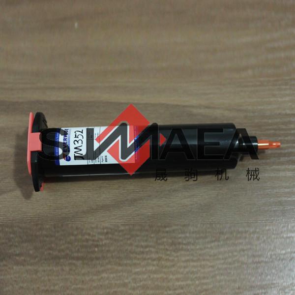 光通讯ROSA预固定UV胶