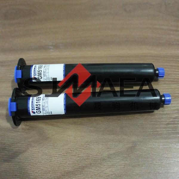 扬声器UV焊点胶