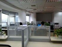 上海工厂办公室