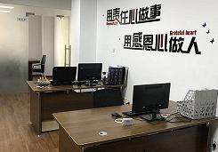 昆山办事处